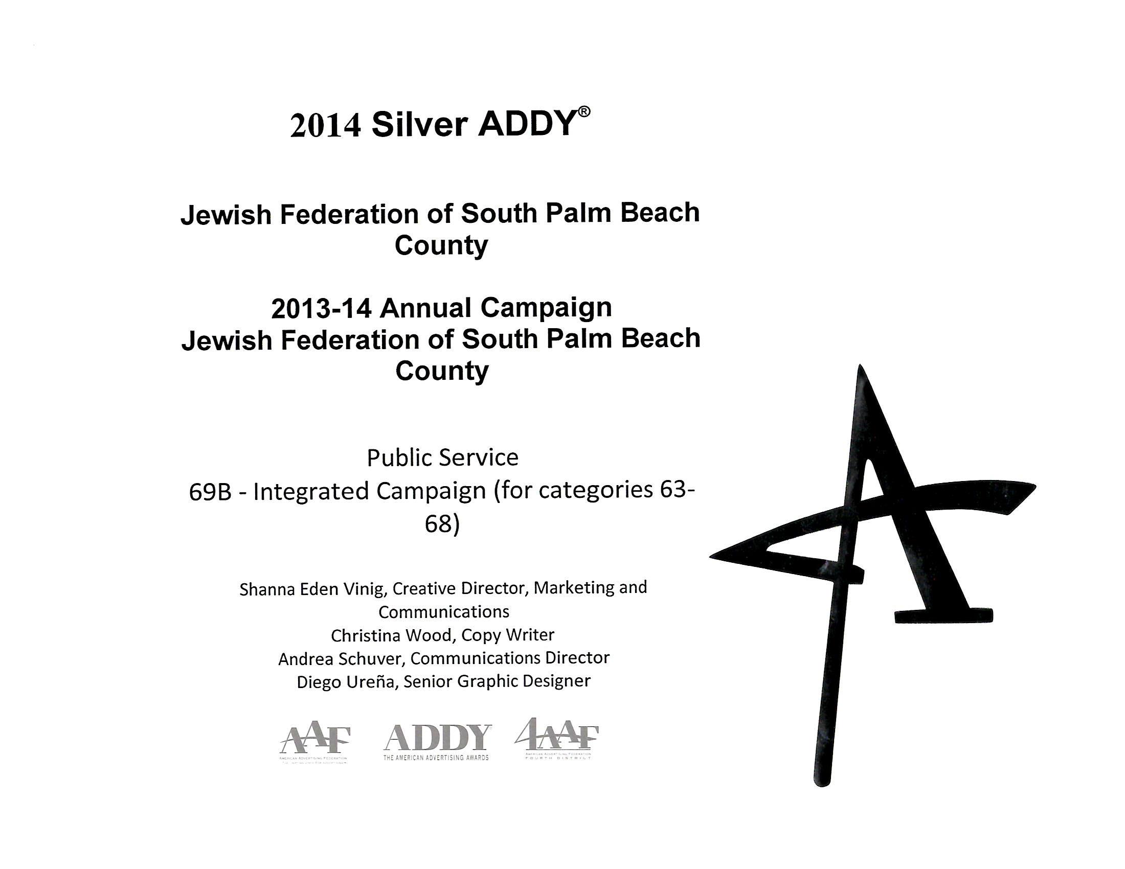 2014 Silver Addy