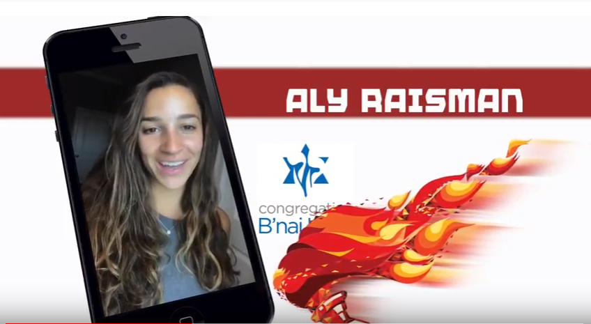Aly Raisman shout-out blog image