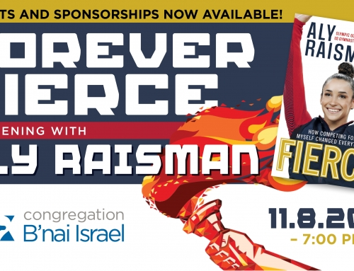 Gold Medal Gymnast and ME TOO Leader Aly Raisman to be Guest Speaker at November 8TH Congregation B'nai Israel Event